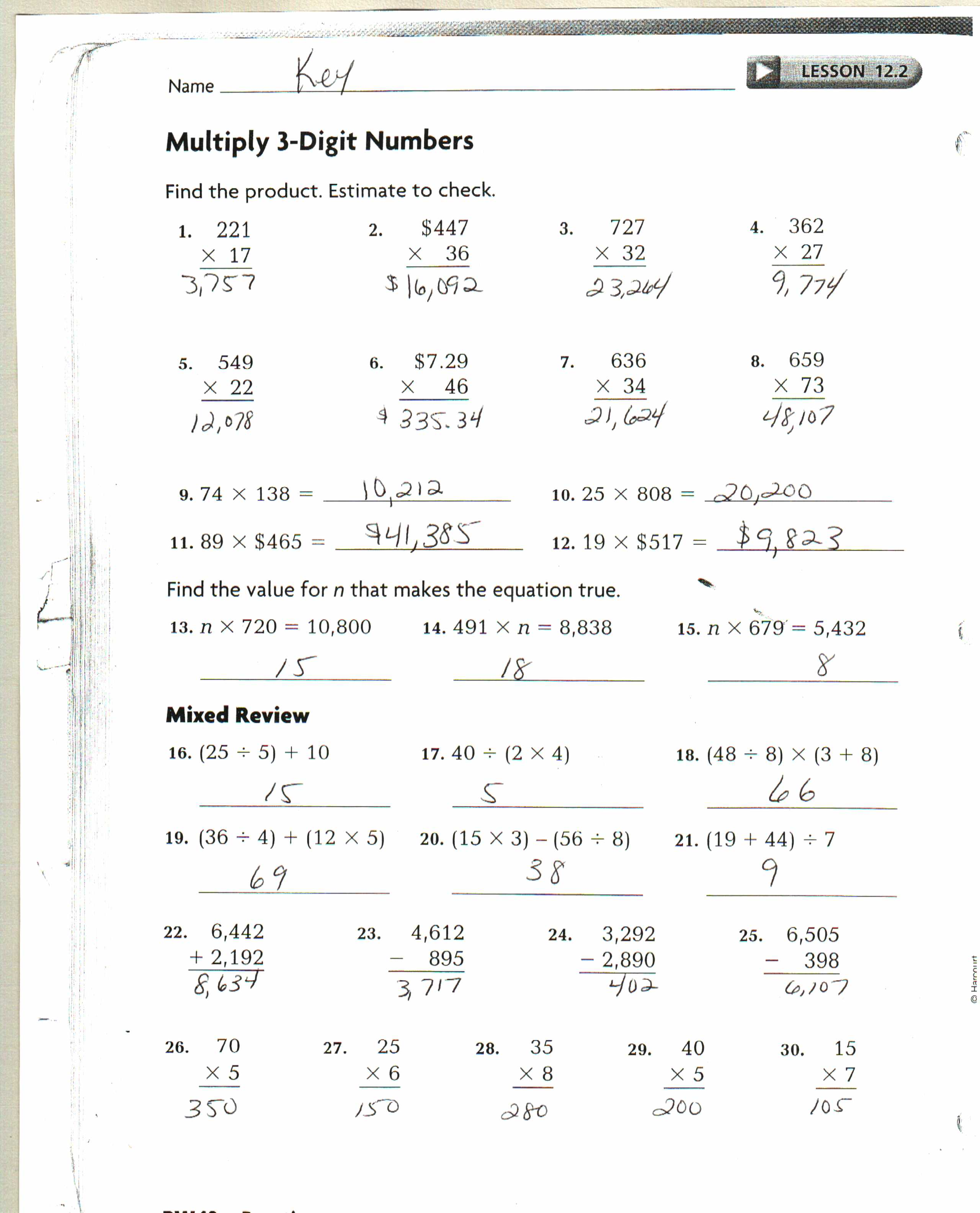 Estimating Multiplication Worksheet common worksheets – Compatible Numbers Worksheet